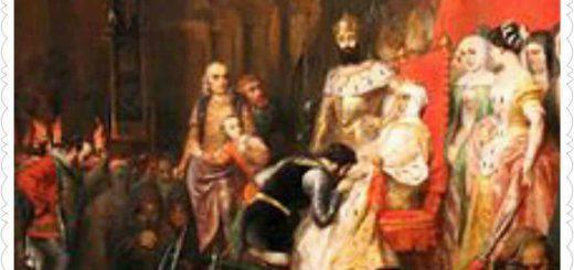 شاه آفونسو