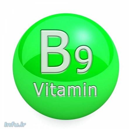 انواع ویتامین ب ۹