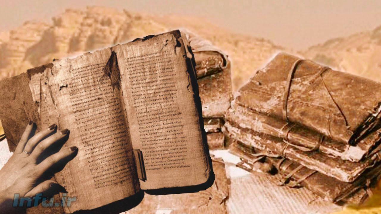 انجیل های گنوسی