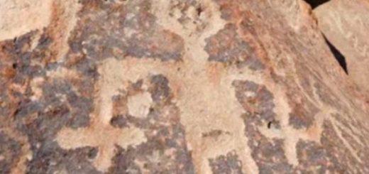 مومیایی سه انگشتی انسان نما