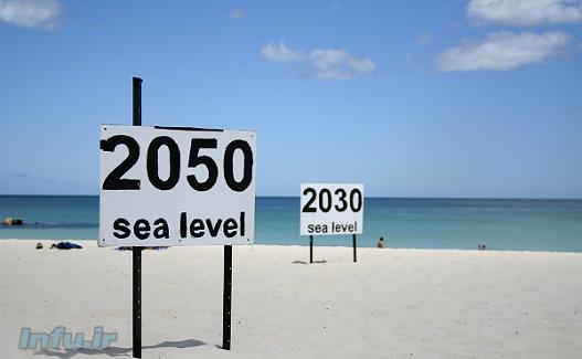 سطح آب اقیانوسهای جهان تا سال ۲۱۰۰ میتواند تا دو متر بالاتر برود.