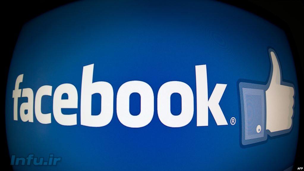 استفاده از فیسبوک میتواند به اندازه ازدواج یا حتی بچهدار شدن، افراد را خوشحال کند.