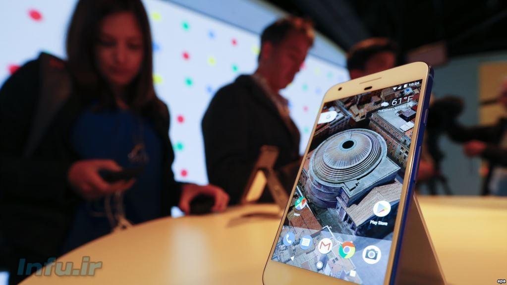 گوگل پیکسل ۱ در سال ۲۰۱۶ به بازار عرضه شد