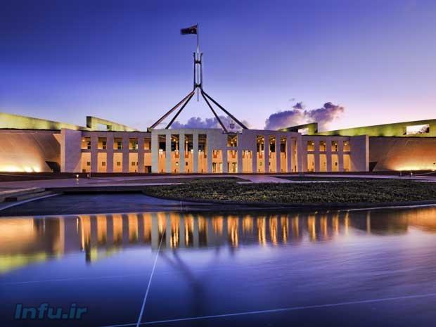 ساختمان پارلمان ملی استرالیا در شهر کانبرا