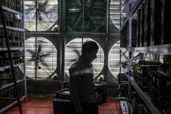 معدن استخراج بیت کوین چین