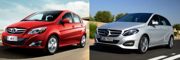 BAIC A1 vs Mercedes B Class