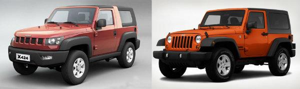 BAIC X424 and Jeep Cherokee