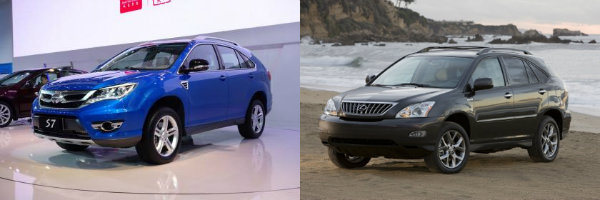 BYD S7 and Lexus RX