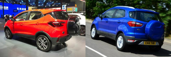 BYD Yuan and Ford EcoSport