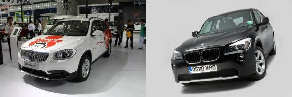Brilliance V5 and BMW X1