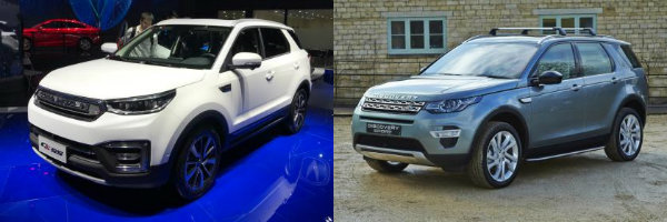 Changan CS55 and Land Rover Discovery Sport