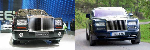 Geely GE and Rolls-Royce Phantom