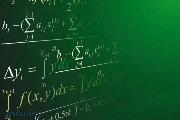 علم ریاضی