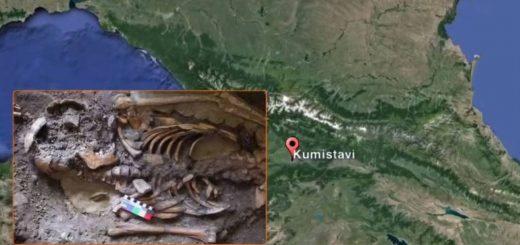 اسکلت کشف شده در قفقاز