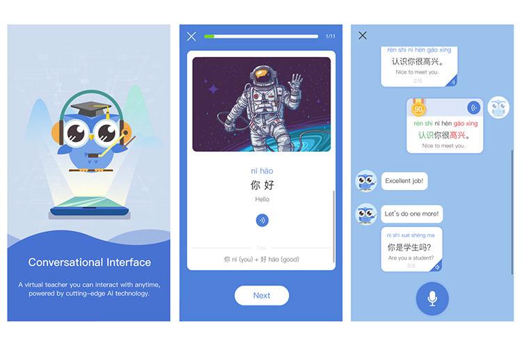 اپلیکیشن یادگیری زبان چینی