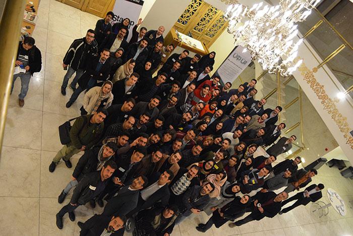 استارتاپ گرایند اصفهان