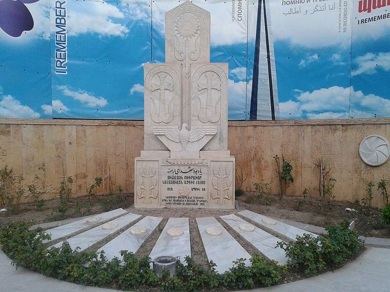 کلیسای سرکیس یادمان نسل کشی ارمنیان