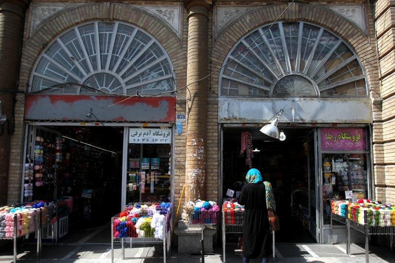 کاموا فروشی حسن آباد