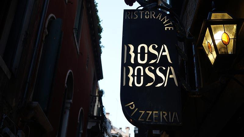 رستوران روزا روسا