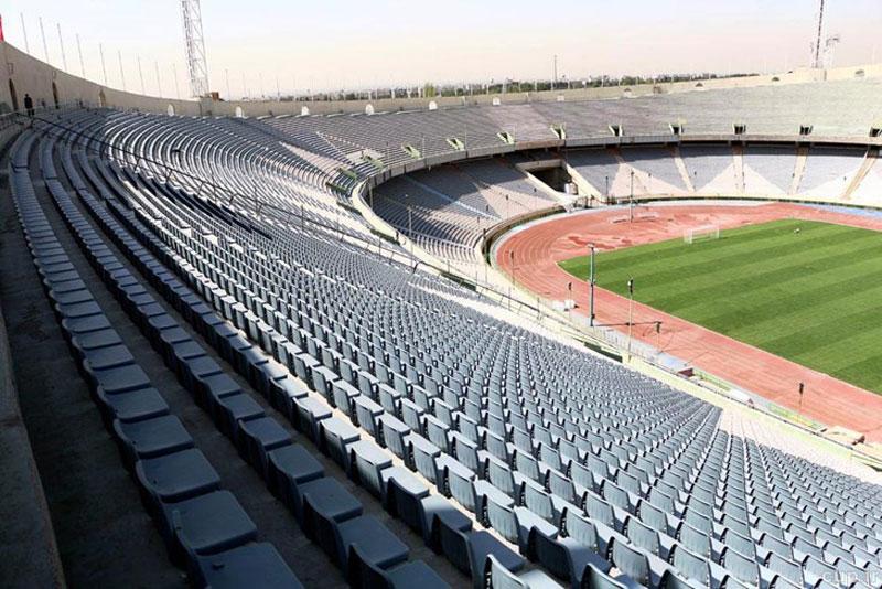 استادیوم ازادی