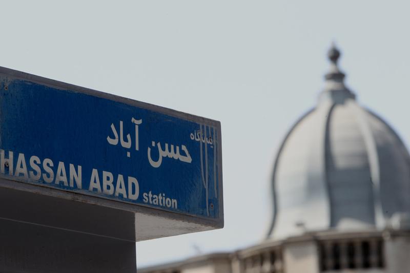 مترو حسن اباد
