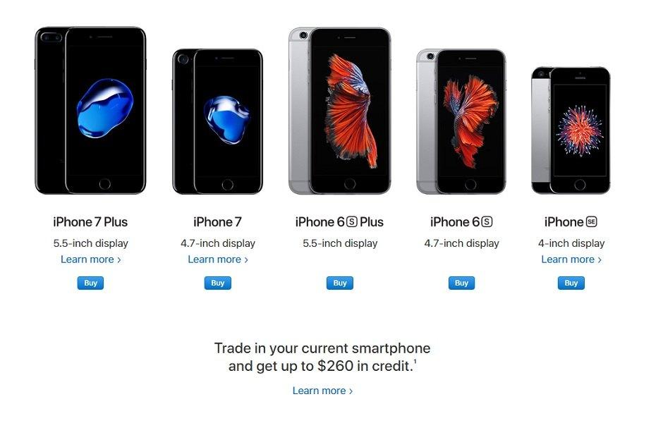 اینفو - تلاش اپل برای جذب مشتریان اندرویدی و پرداخت ۲۶۰ دلار