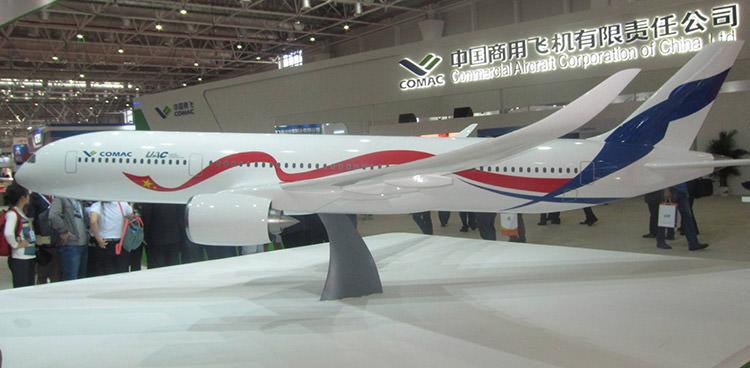 هواپیمای پهنپیکر CR929
