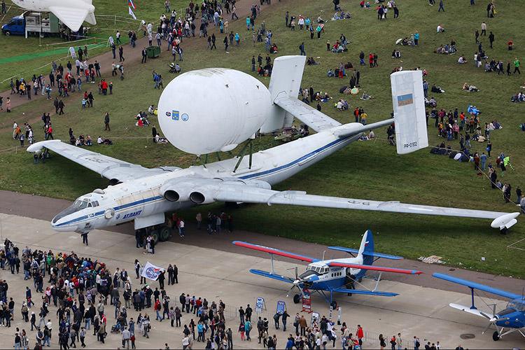 هواپیمای ترابری اطلس / VM-T Atlant