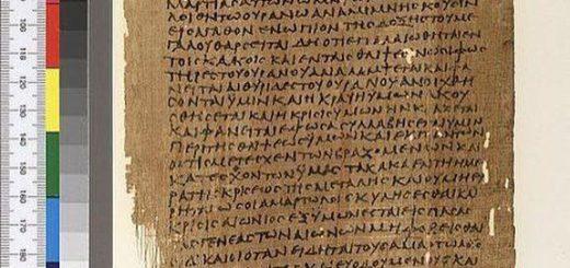 کتاب باستانی انوخ