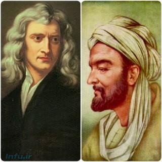 نیوتون و ابن سینا