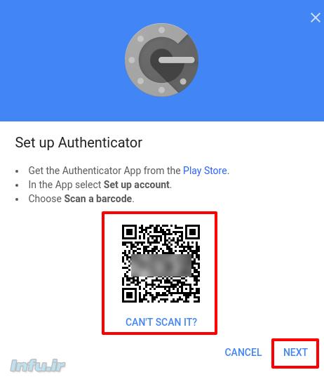 کد QR نمایش داده شده را توسط اپلیکیشن تایید دومرحله ای گوگل که در مرحله قبل نصب کرده اید اسکن نمایید