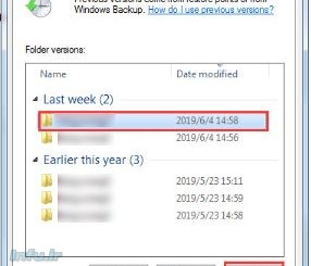 ریکاوری فایل های پاک شده
