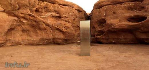 ستون فلزی عجیب بیابان یوتا