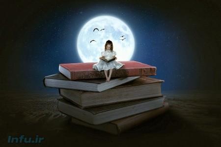 دنیای تخیلی کتاب ها